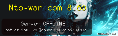 Nto-war.com 8.60